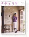 3_hyoshi