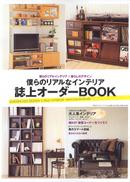 Orderbook_3