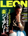 Leoncover